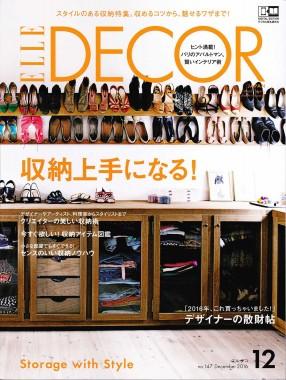 ElleDecor Japan 12/2016